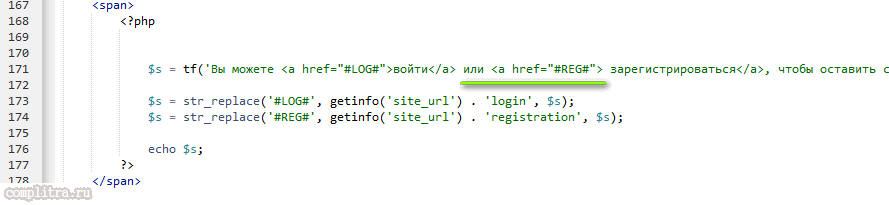 Как поправить адаптивность сайта на MaxSiteCMS