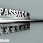 Как восстановить забытый пароль администратора сайта или блога