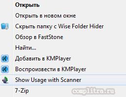 как установить hdd scanner