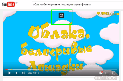 окошко видеоплеера в яндекс браузере