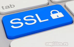 Что такое SSL - безопасность в интернете...
