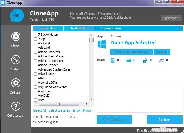 восстановление данных при помощи сloneаpp