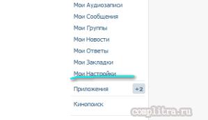 узнаем id-v-VKontakte