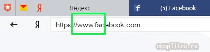 узнать свой id в Фейсбук и ВКонтакте