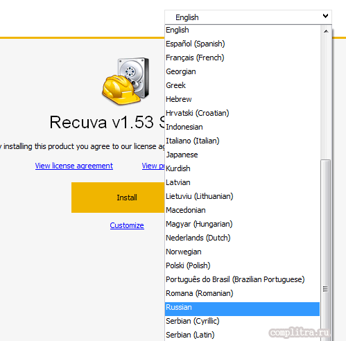 как восстановить файлы с флешки Recuva