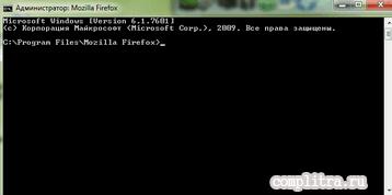 перенаправить запуск программы Windows