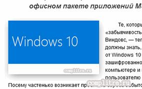 Оперативные настройки Windows 10 о которых многие не подозревают