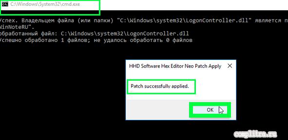 блокировка - экран Windows 10