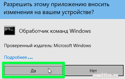 экран блокировки в Windows 10