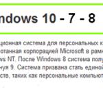 повреждено хранилище компонентов Windows