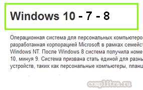 Если повреждено хранилище компонентов Windows: способы восстановления