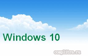 Почему Windows 10 не видит DVD привод - способы решения!