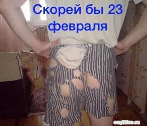На стихи Д.Быкова