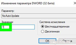 Windows 10 обновления