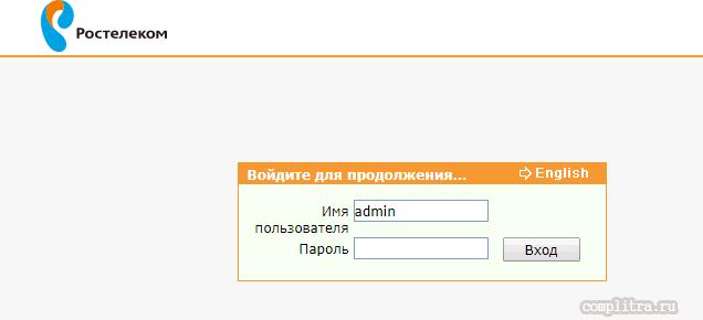 пароль доступа к WI FI изменить