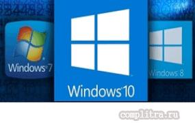 сбросить планшет на заводские настройки Windows 8, 10