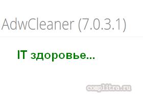 Как удалить smartinf.ru из автозагрузки браузера... как удалить рекламу...