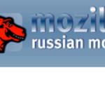 пароли при переустановке браузера Mozilla Firefox