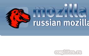 Как не потерять пароли при переустановке браузера Mozilla Firefox - восстановить..?