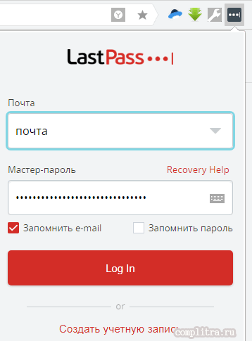 Расширение LastPass Password Manager