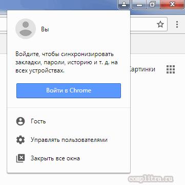 восстановить настройки браузера Chrome