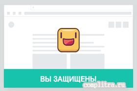 Как в браузере Опера отключить автопрокрутку при клике по активной вкладке