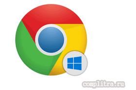 Как управлять расширениями браузера Гугл Хром (Google Chrome)