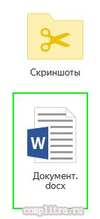 я-диск редактор
