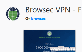 Как скрыть свой ip адрес - расширение Browsec VPN - работает во всех основных браузерах