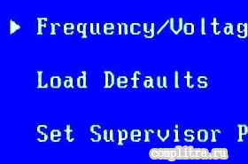 Как установить пароль на BIOS - обезопасим систему
