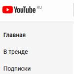 youtube с определённого момента