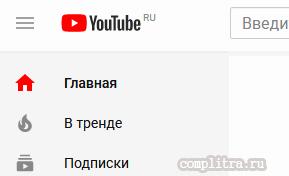 Как поделиться ссылкой на ролик youtube с привязкой ко времени воспроизведения - несколько способов
