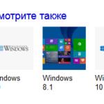 недостаточно места на диске в Windows 10
