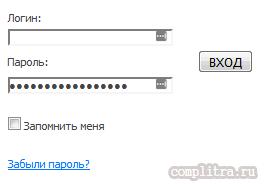Как посмотреть пароль под звёздочками (или - точками) в формах браузера - варианты