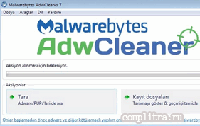 Чистим компьютер - AdwCleaner 7 для Windows 10, 8 и, конечно же, Windows 7