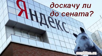 Яндекс Дзен обрел новые функции