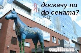 Яндекс.Дзен получил дополнительные функции - со слов представителей - круто!