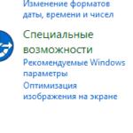 удаление программ Виндовс
