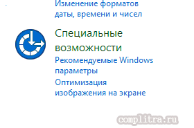 Удаление программ Windows 10 - 3 простых, но чётких способа