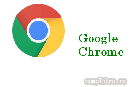включить генератор паролей в Google Chrome