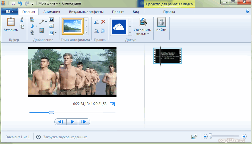как скачать Windows Movie Maker