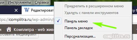 ошибки ssl сертификата