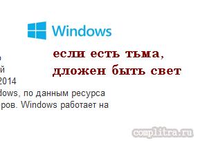 Как изменить порядок загрузки операционных систем Windows (установленных на компьютере)