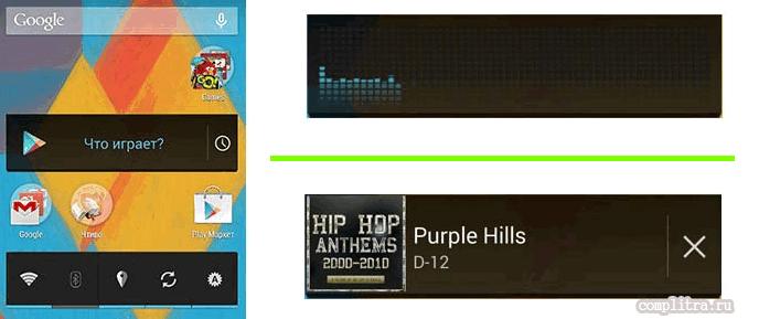 узнать песню по звуку на Android