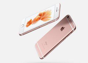 отключить обновления на iPhone