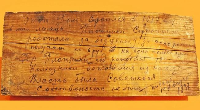 послание из Петербурга