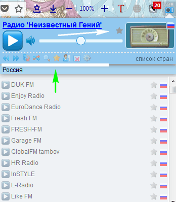 радио онлайн Worldwide Radio