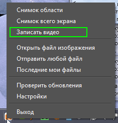 screenshot видео