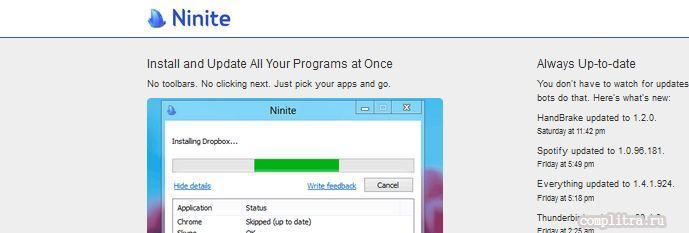 Программы скачать безопасно скачать программы для создания фонограмм