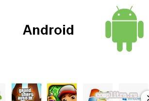 какой процессор на Android